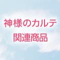 シネマスクエア vol.40