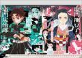 「鬼滅の刃」コミックカレンダー2021(大判)