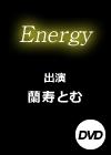 Energy Premium Series[2枚組]