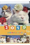 かご猫卓上カレンダー 2019