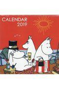 ムーミン壁掛けカレンダー オレンジ 2019