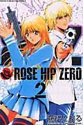 ROSE HIP ZERO 2