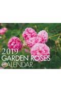 ガーデンローズカレンダー 2019