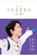 YUZURU 2