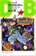 DRAGON BALL 巻42