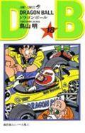 DRAGON BALL 巻19