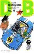 DRAGON BALL 22