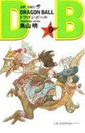 DRAGON BALL 9