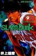 SLAM DUNK #22