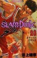 SLAM DUNK #23