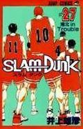 SLAM DUNK #27