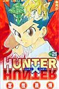 HUNTER×HUNTER 26