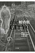 the CITY 3