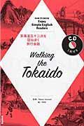 Walking the Tokaido
