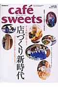 Cafe ́ sweets vol.46