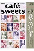 Cafe ́ sweets vol.60