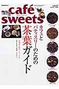 Cafe ́ sweets vol.67