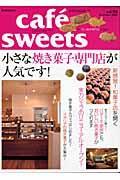 Cafe ́ sweets vol.93