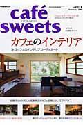 cafe ́ sweets vol.114