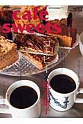 cafe ́ sweets vol.117