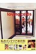 Loving cafe ́s