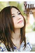 YUI「HOLIDAYS IN THE SUN」