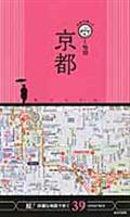 片手で持って歩く地図京都