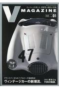 CCC Car Life Lab V MAGAZINE vol.01