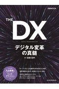 THE DX