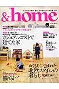 & home vol.16