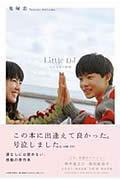 Little DJ / 小さな恋の物語
