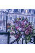 Mon Bouquet et PARIS パリであなたの花束をカレンダー 2019