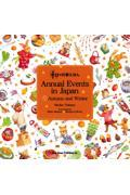 Annual Events in Japan(2)Autumn and Winter