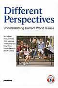 英語で読む世界情勢と重要課題 / Different Perspectives