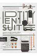 コーポレート・ステーショナリー・デザイン / 企業のアイデンティティを伝えるグラフィック・コレクション