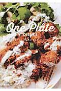 One Plate DISHES / 毎日食べたい、作りたいワンプレートごはん