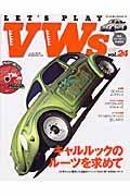 Let's play VWs 24 / 空冷VWライフスタイル・マガジン