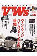 Let's play VWs 25 / 空冷VWライフスタイル・マガジン