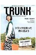 TRUNK vol.1(FEB 2014)