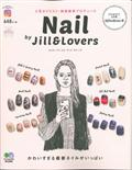 Nail by Jill & Lovers / 人気ネイリスト・神宮麻実プロデュース かわいすぎる最新ネイルがいっぱい
