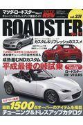 マツダ・ロードスター No.11