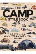THE CAMP STYLE BOOK vol.16