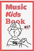 Music Kids Book #01