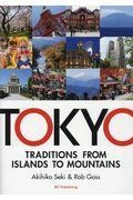 TOKYO Traditions from Islands to Mountains