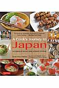 A cook's journey to Japan PB / fish tales and rice paddies