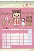 ひなちゃんの日常カレンダー 2019