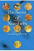 The Secret of Numbers