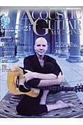 Acoustic guitar magazine volume 23