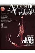 Acoustic guitar magazine volume 33