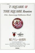 TーSQUARE & THE SQUARE Reunion 40th Anniversary Cel / 祝!デビュー40周年